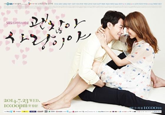Jo In Sung y Gong Hyo Jin 3
