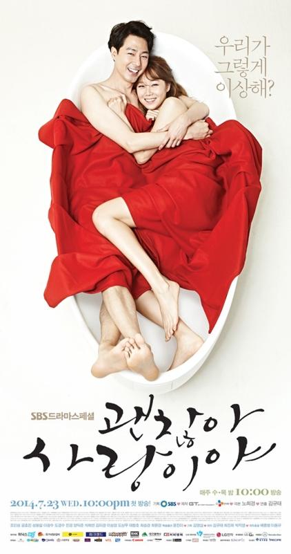 Jo In Sung y Gong Hyo Jin