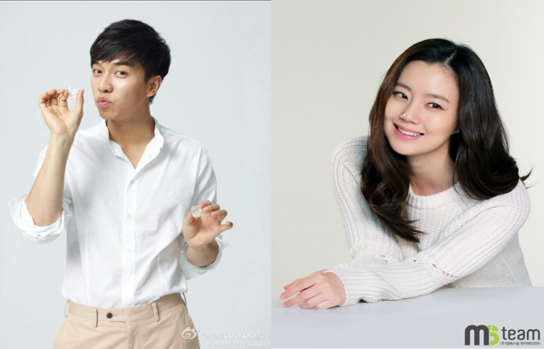 Lee Seung Gi y Moon Chae Won