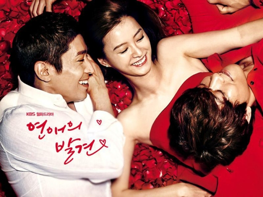 Discovery of love 9