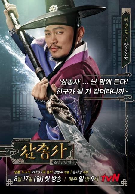 Jang Dong Geun