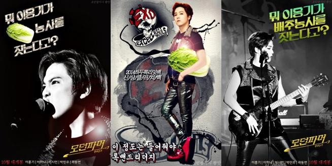 Lee Hong Ki 5