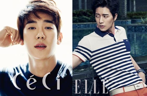 Yoo Yeon Seok y Park Hae Jin