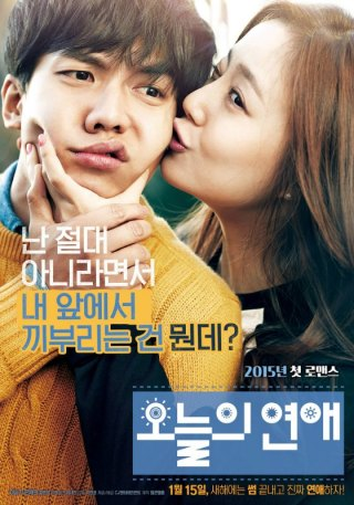 Today's love Lee Seung Gi y Moon Chae Won