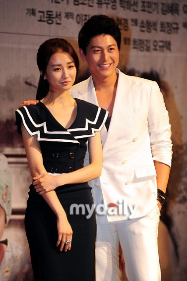 Ryu Soo Young y Park Ha Sun