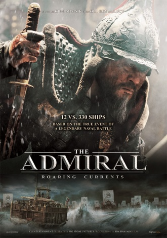 Roaring Currents, The Admiral