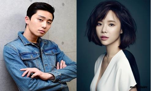 Park Seo Joon y Hwang Jung Eum