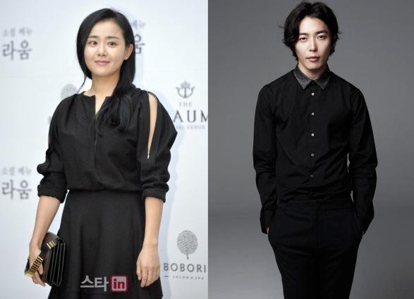 Moon Geun Young y Kim Jae Wook